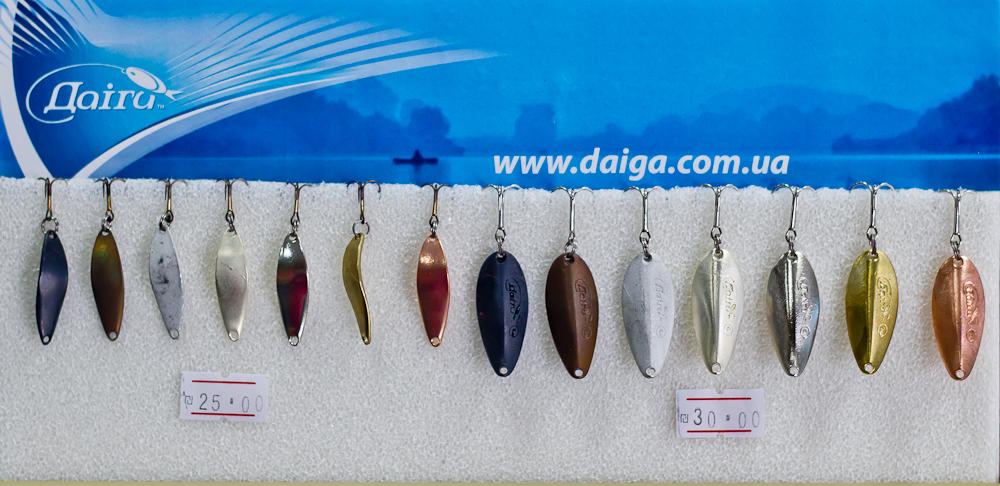 http://fish.ucoz.ua/IMG_4623.jpg